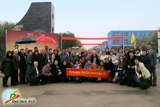 Сырьевая база ХуаШен в Циндао. Производство пептида коллагена. Пептид коллагена ХуаШен - поездка на сырьевую базу ХуаШен.