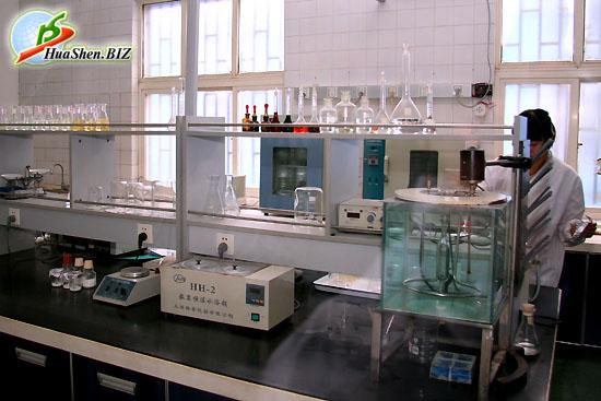 Лаборатория сырьевой базы Хуашен - осуществляет контроль качества сырья и готовой продукции - пептида коллагена ХуаШен