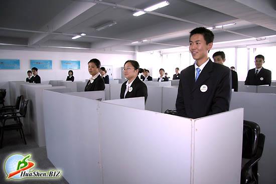 Главный расчетный отдел компании. Здесь производятся все главные расчеты и начисление зарплаты.